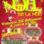 Le marché de Noël de la MJC le 20 décembre